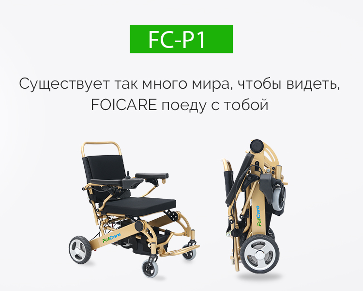Nanjing FoiCare Co., ltd